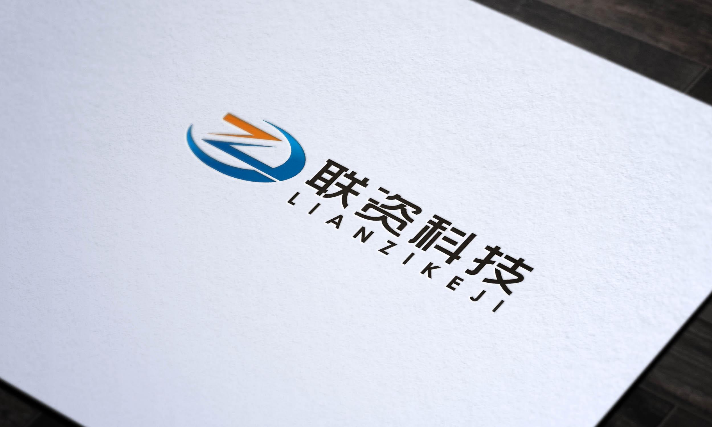 石化行业公司Logo设计_2963402_k68威客网
