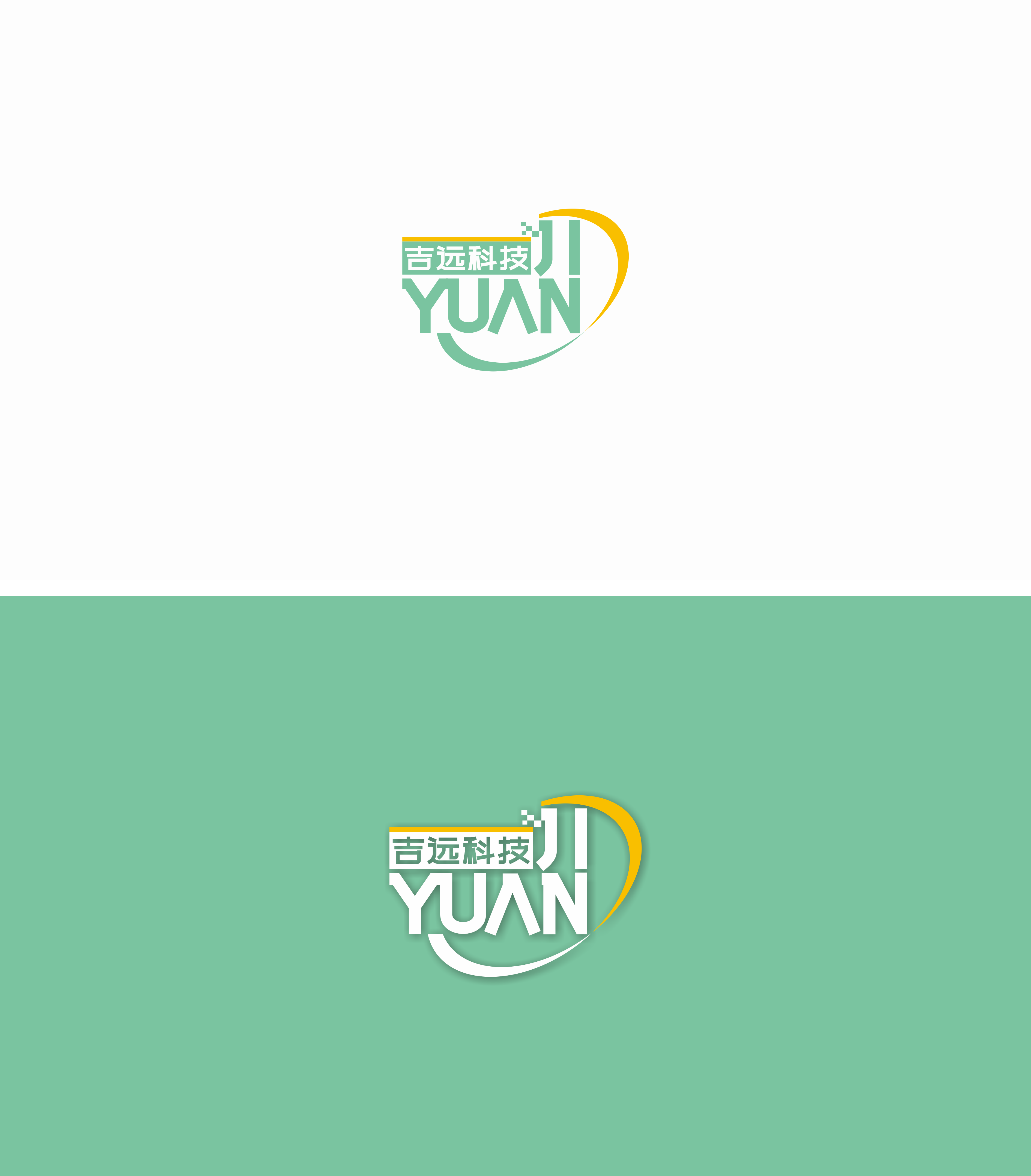 智能硬件公司Logo设计_2963268_k68威客网