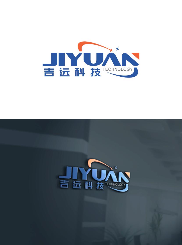 智能硬件公司Logo设计_2963358_k68威客网