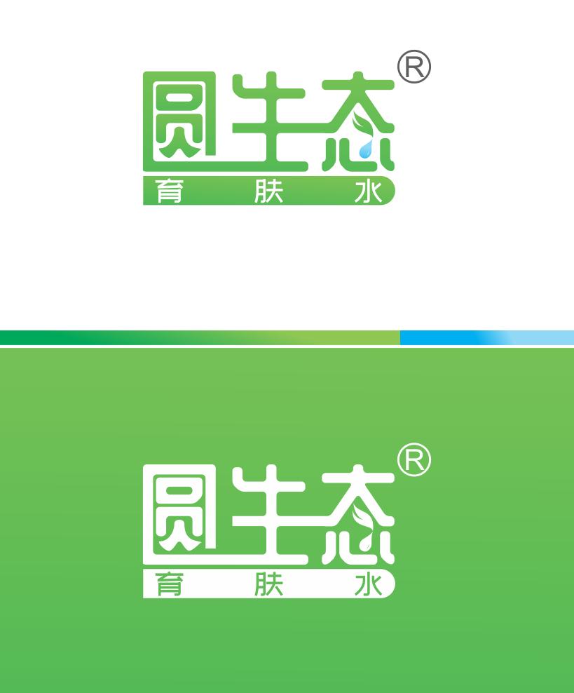 化妆品商标设计【圆生态】_2965539_k68威客网