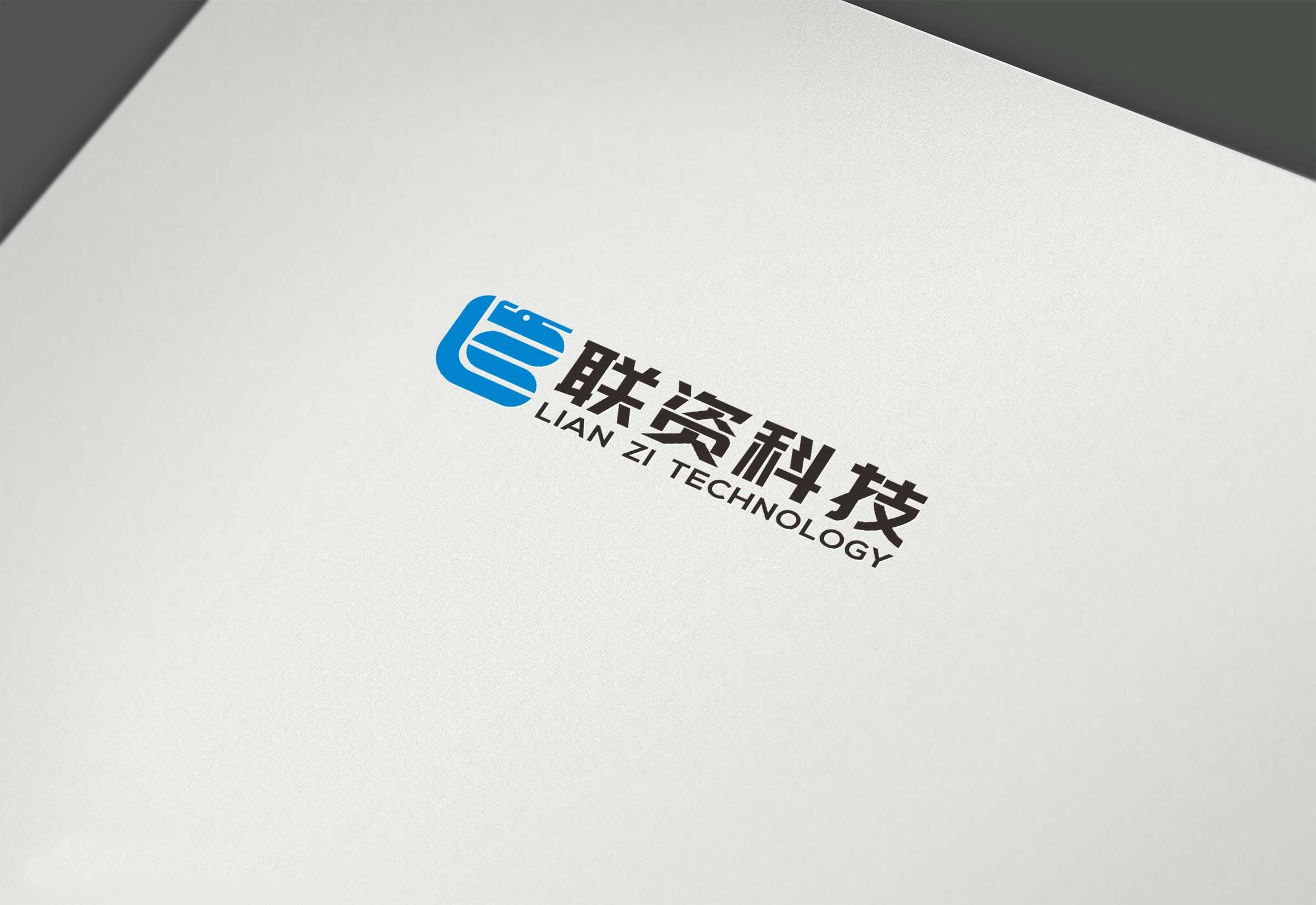 石化行业公司Logo设计_2963416_k68威客网
