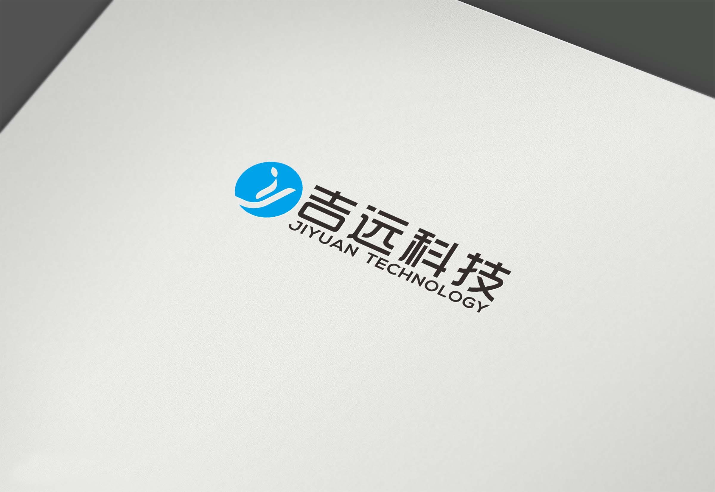 智能硬件公司Logo设计_2963418_k68威客网
