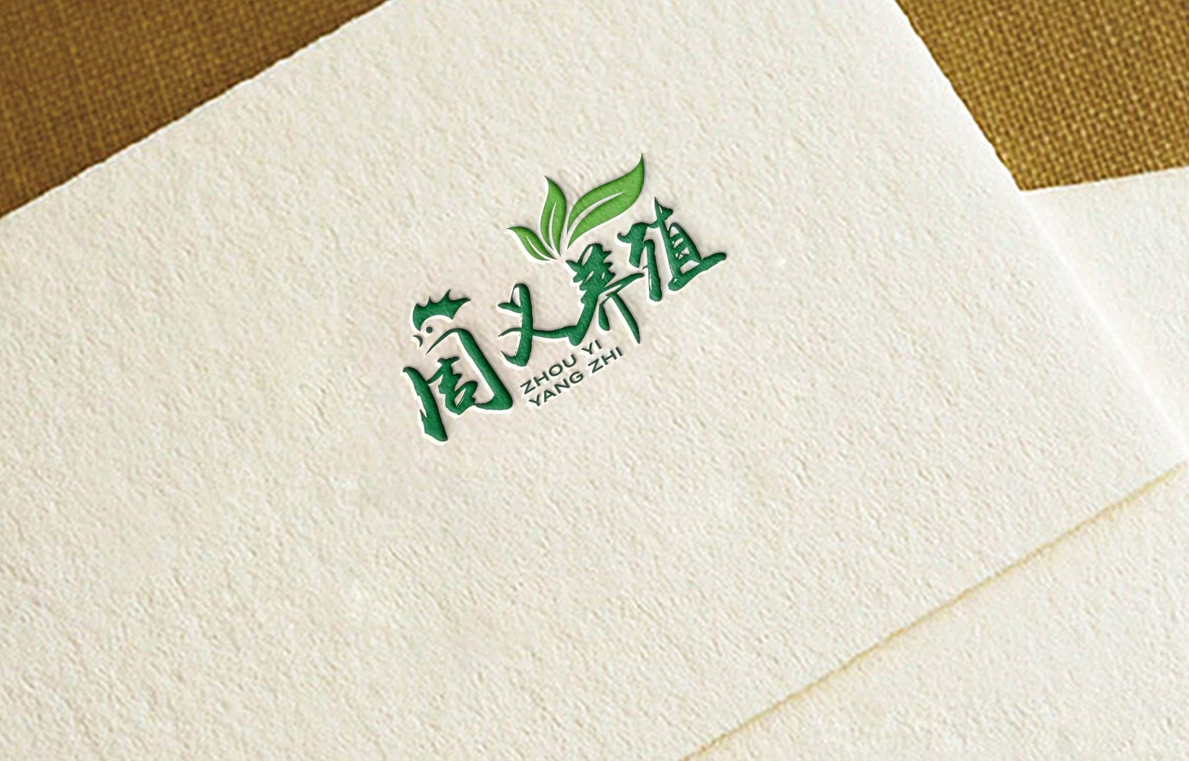 设计广西容县周义公司的LOGO_2964479_k68威客网