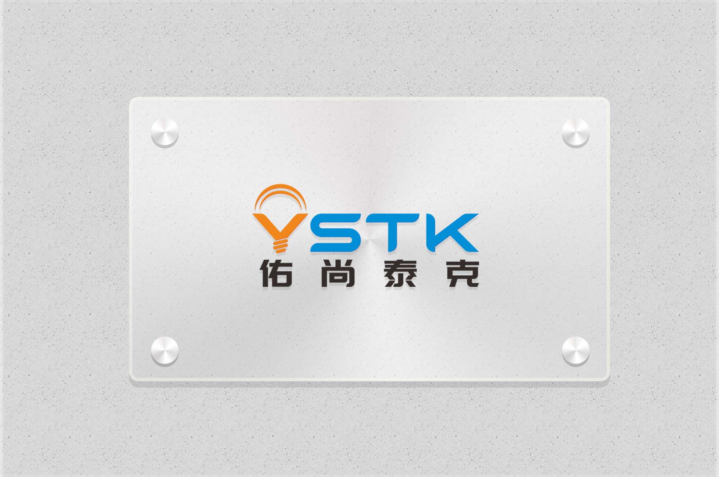设计公司logo_2965387_k68威客网