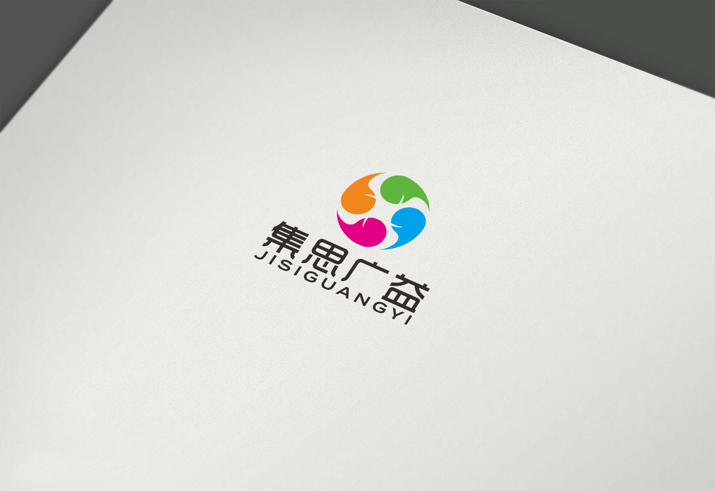 集思广益 logo 征集_2966191_k68威客网