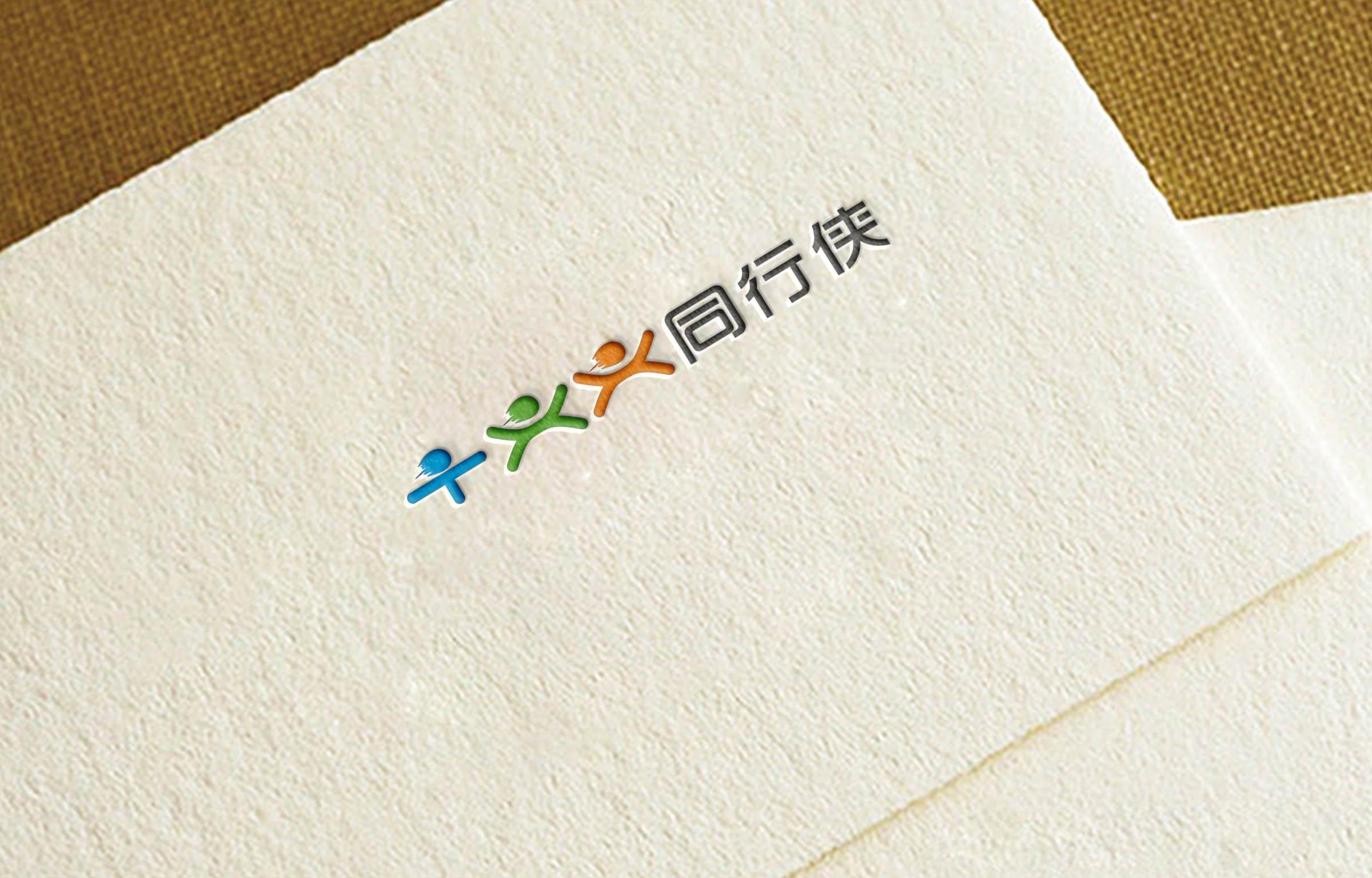 福州同行侠教育咨询有限公司_2967588_k68威客网