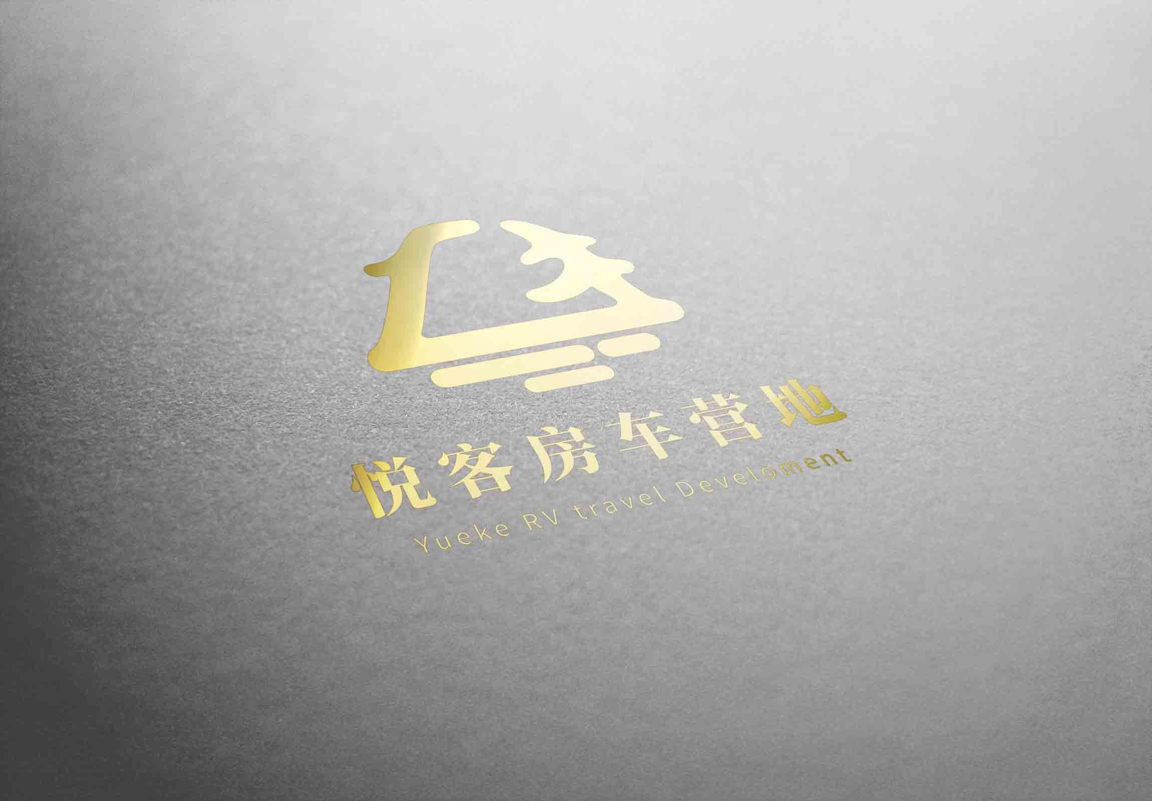 房车营地logo设计_2964188_k68威客网