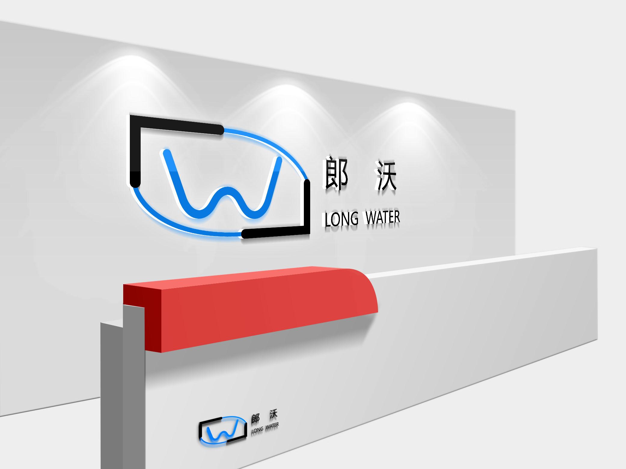 某环保科技有限公司logo商标设计_2960988_k68威客网