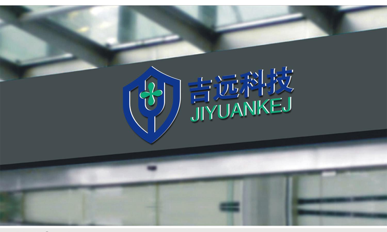 智能硬件公司Logo设计_2963297_k68威客网