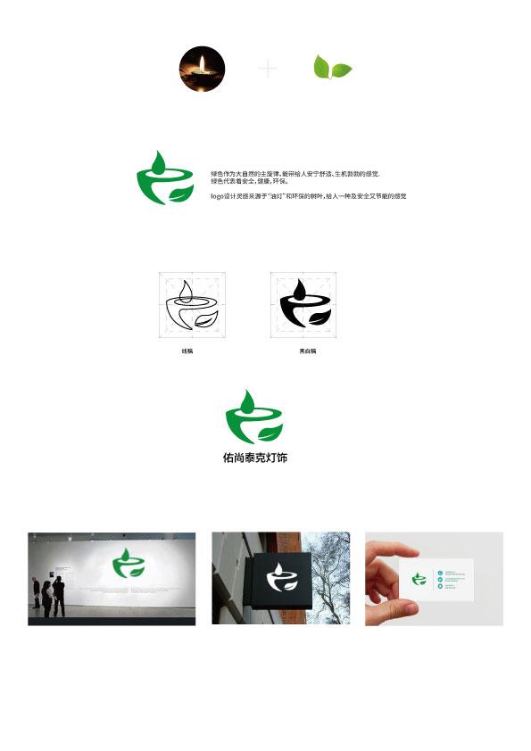 设计公司logo_2965458_k68威客网
