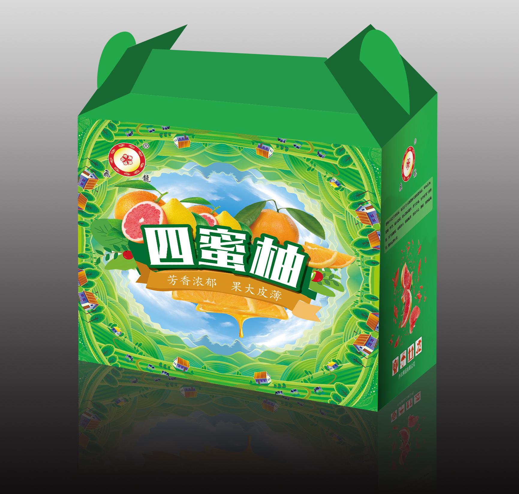 四种蜜柚礼盒版面_2966767_k68威客网