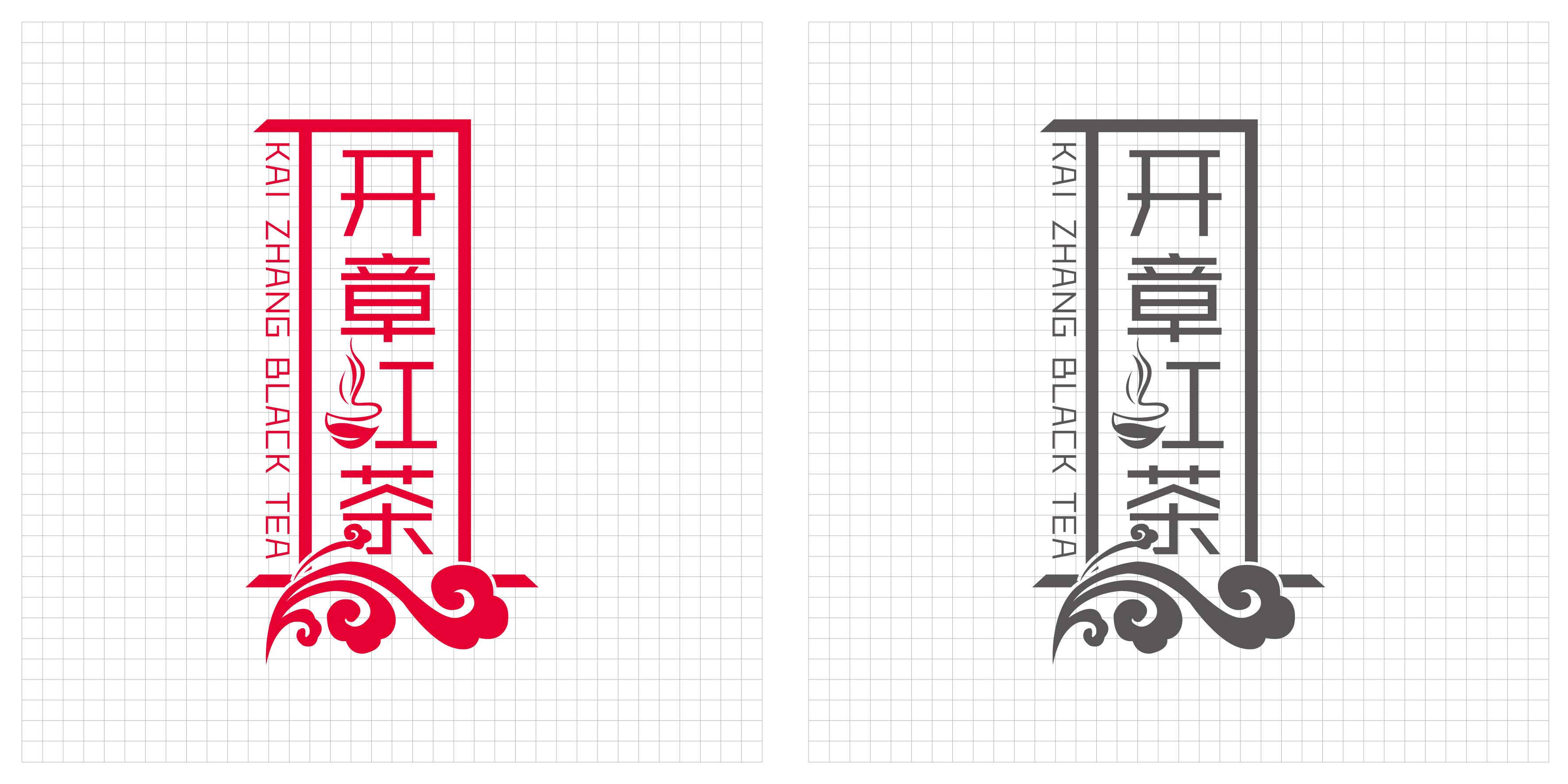 开章红茶logo设计_2966971_k68威客网
