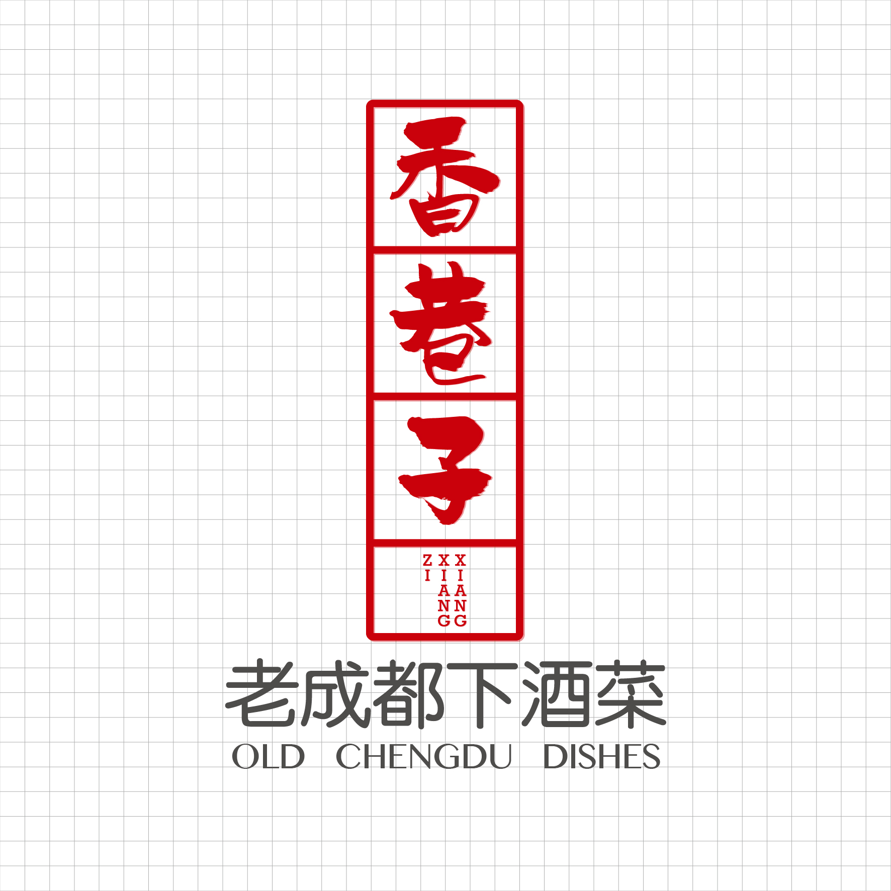 餐饮logo设计_2967007_k68威客网