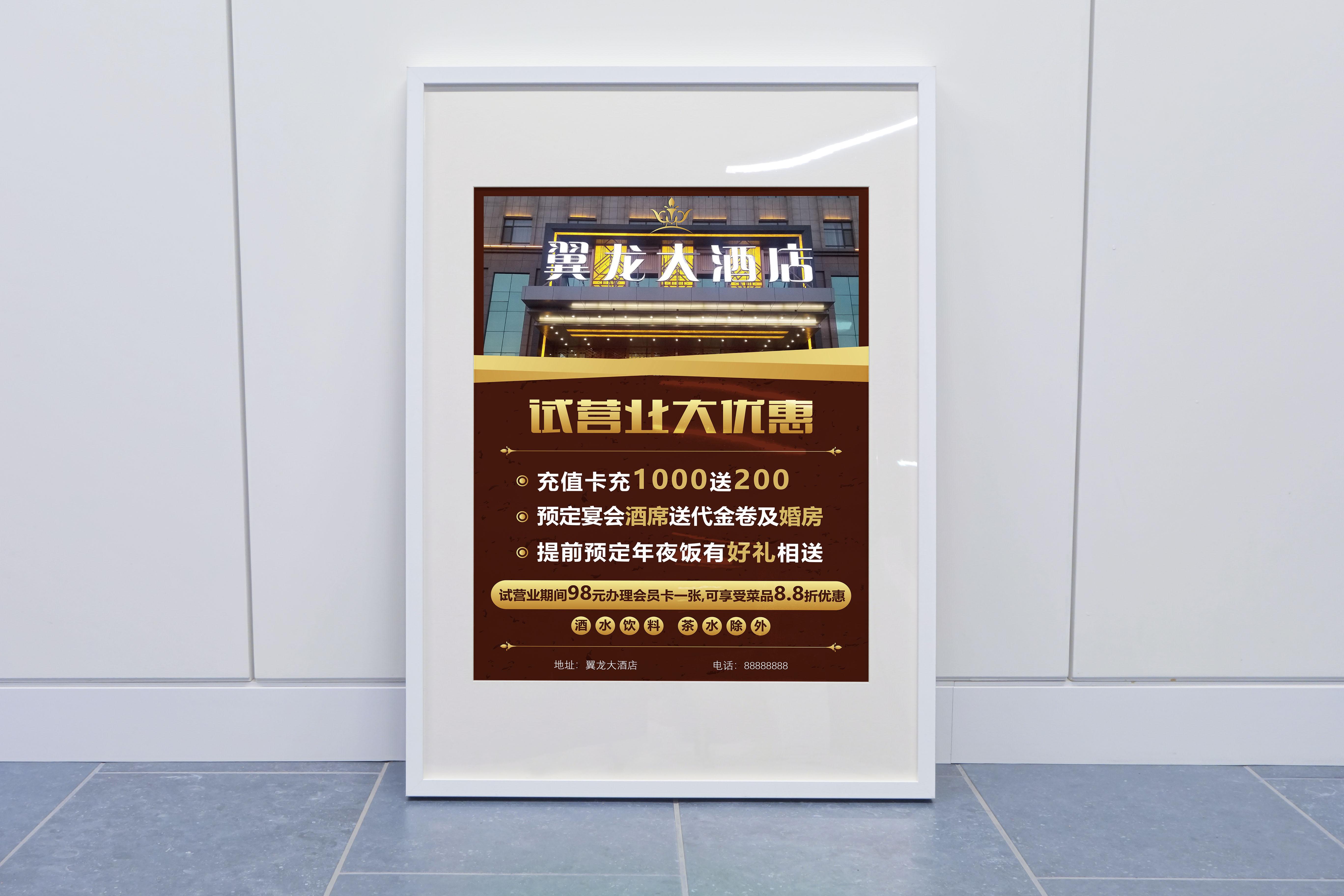 电梯海报设计_3020212_k68威客网