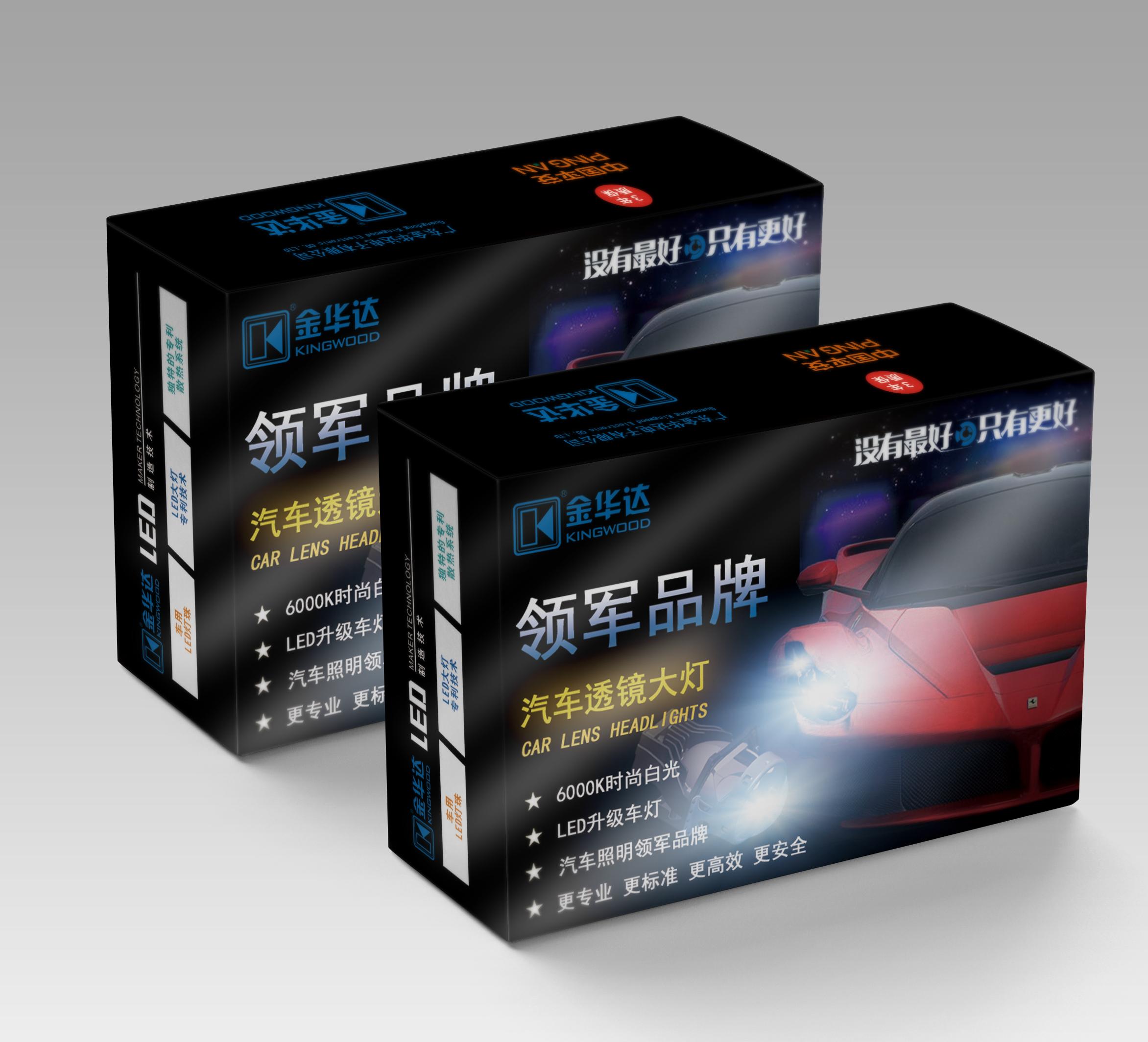 包装优化_3015498_k68威客网