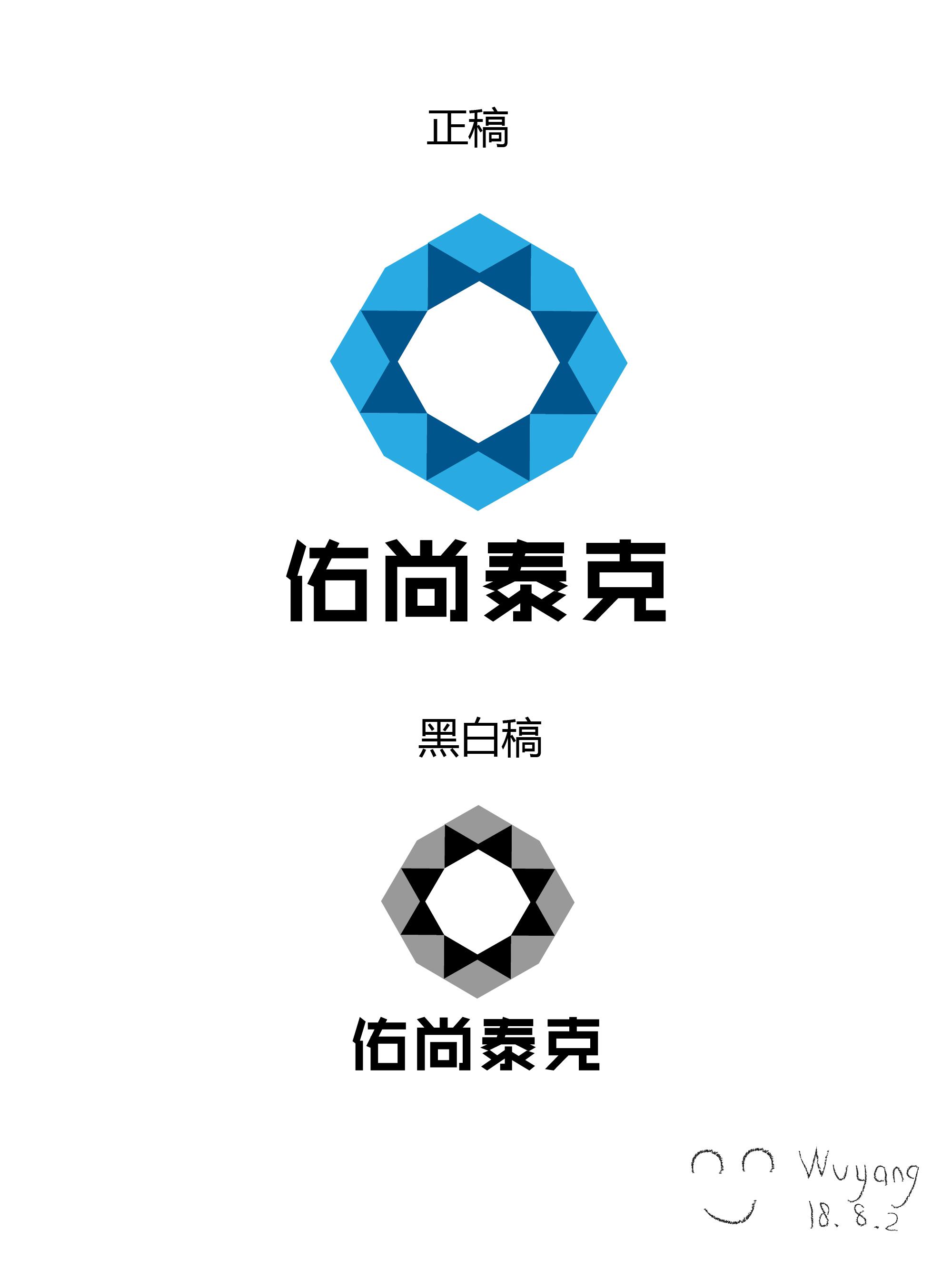 设计公司logo_2965406_k68威客网