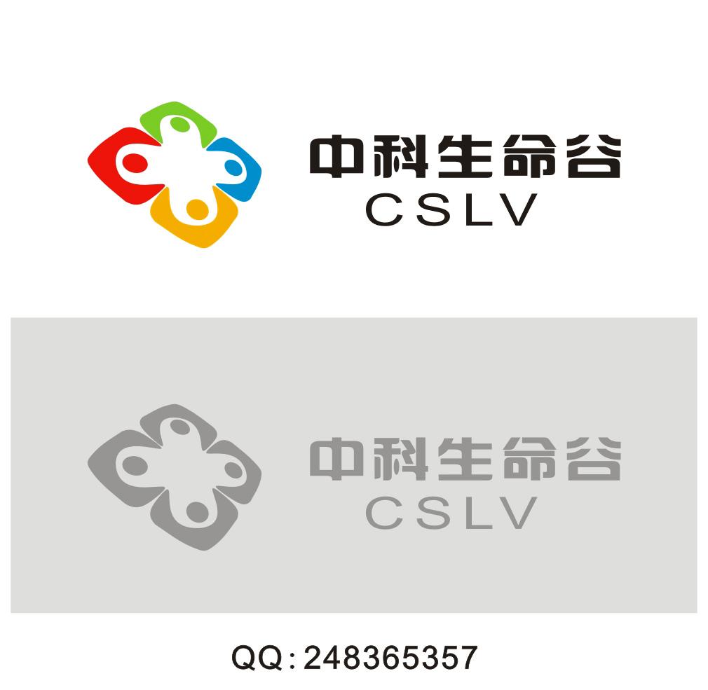 中科生命谷科技LOGO设计_3021603_k68威客网