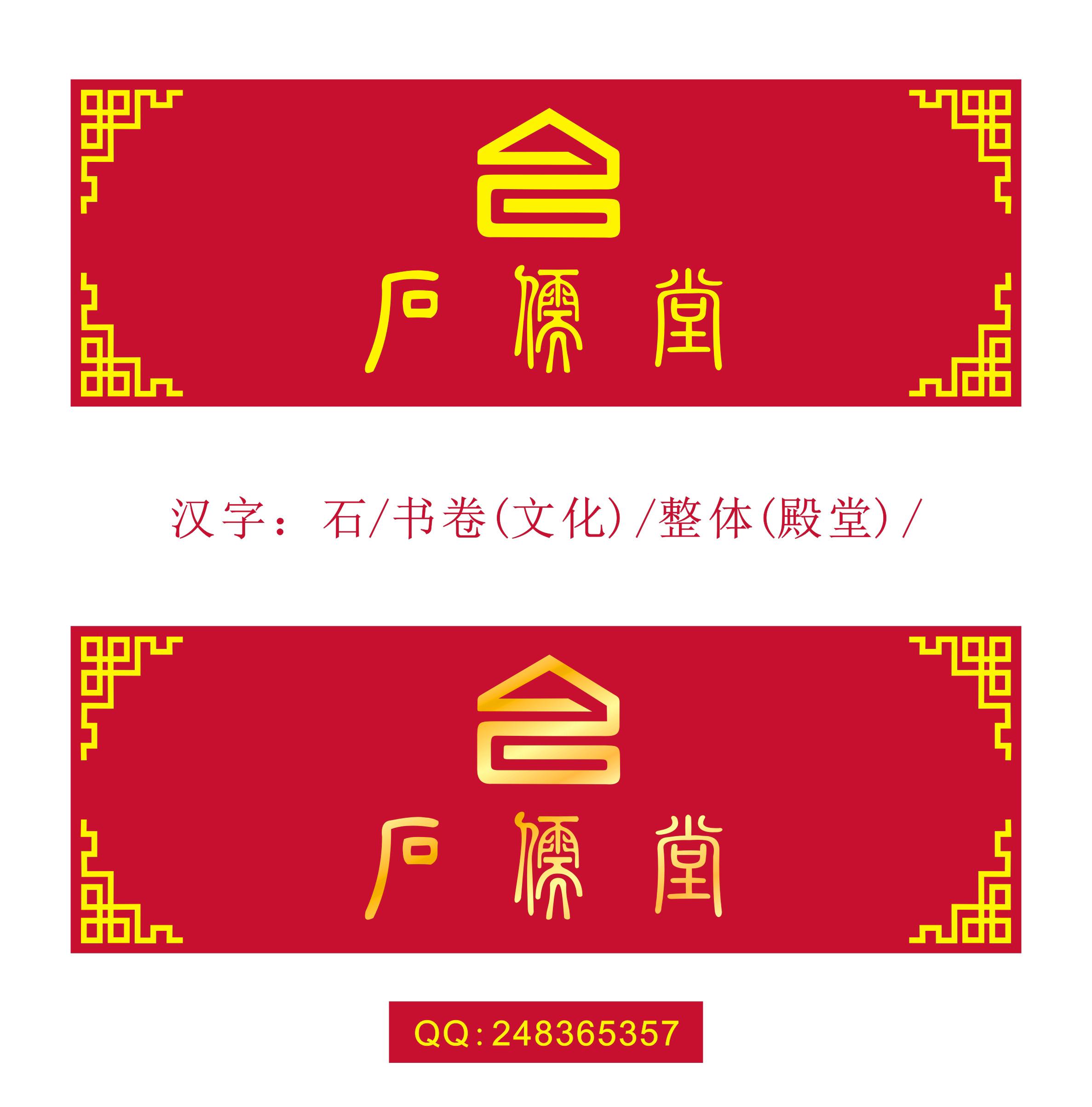 logo设计_3021830_k68威客网