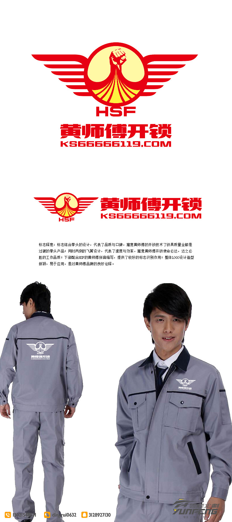�S��傅�_�i�W站logo�O� (5天完成)_3024327_k68威客�W
