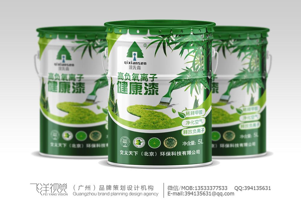 产品外包装设计_3022242_k68威客网
