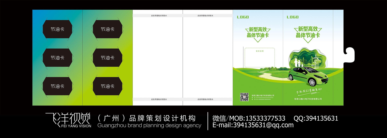 产品包装设计_3024246_k68威客网