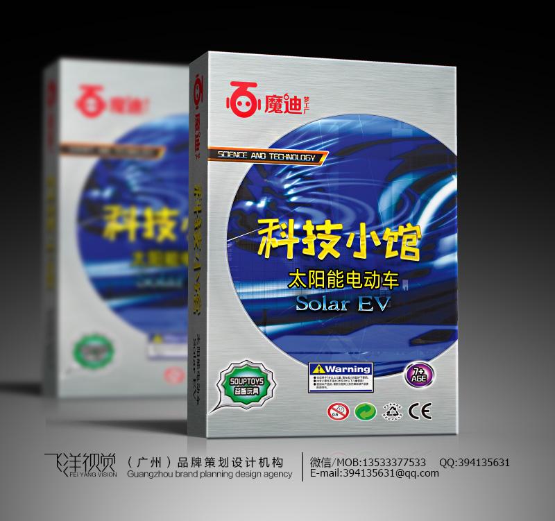 科技小制作包装盒设计_3024264_k68威客网