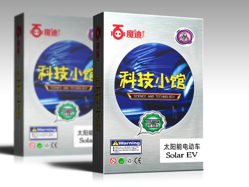 科技小制作包装盒设计_3024280_k68威客网