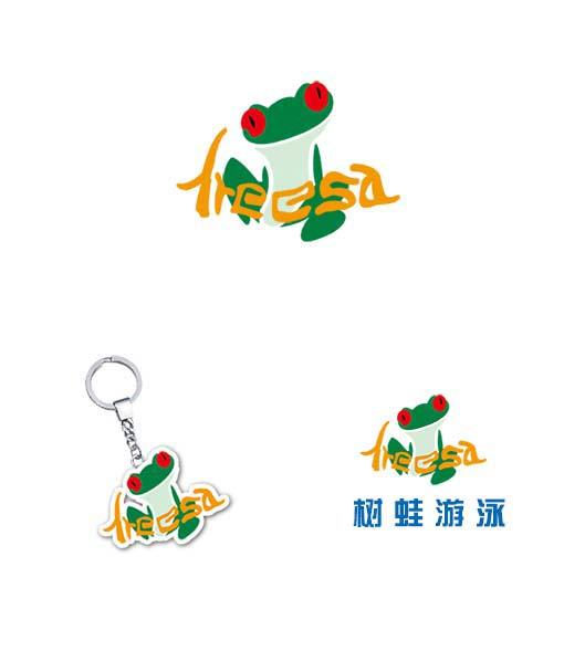 Logo 设计(Treesa)_3021897_k68威客网