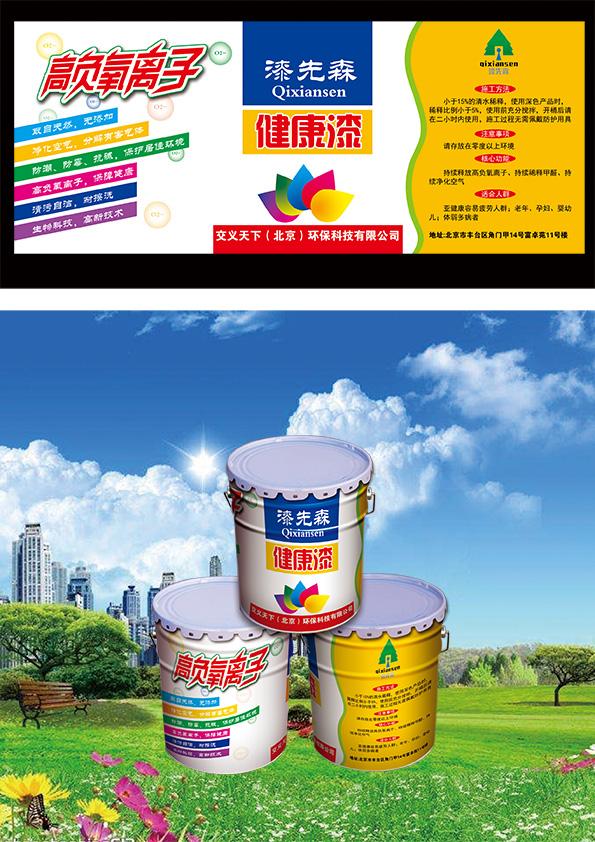 产品外包装设计_3022352_k68威客网