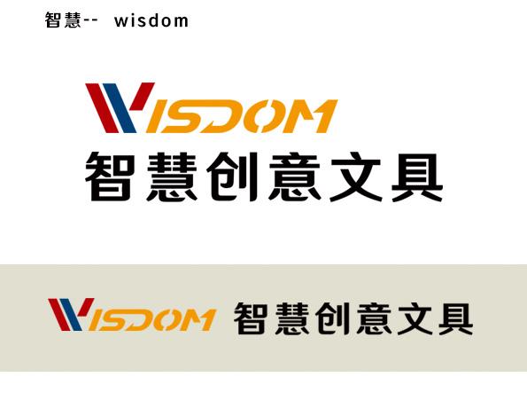 智慧创意标志设计_3022780_k68威客网