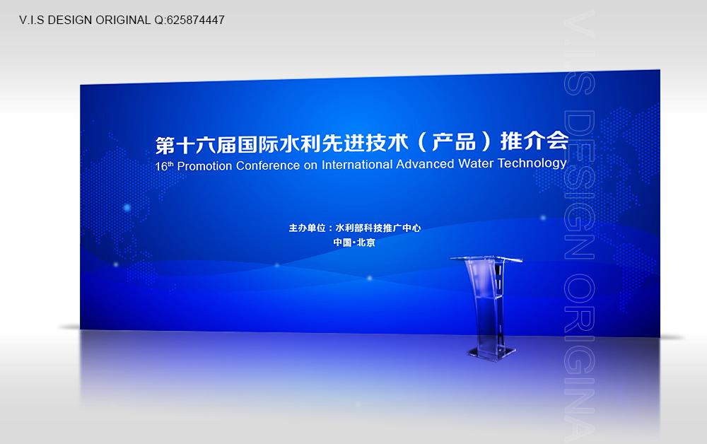 会议背景板等设计_3023281_k68威客网