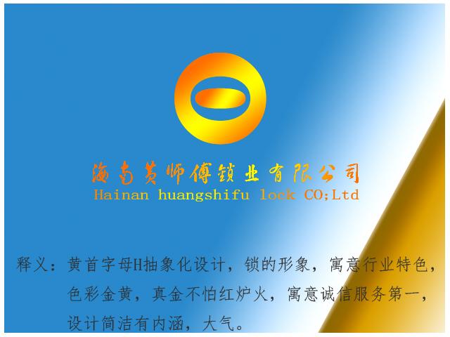 �S��傅�_�i�W站logo�O� (5天完成)_3024237_k68威客�W