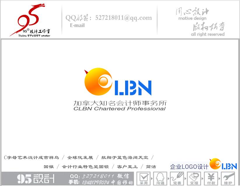 CLBN 公司Logo�O�_3025264_k68威客�W