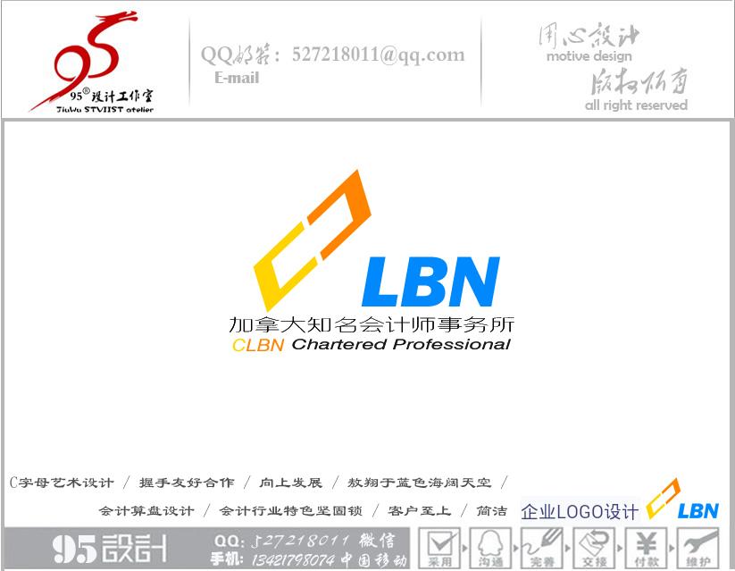 CLBN 公司Logo�O�_3025272_k68威客�W