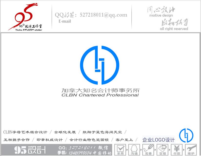 CLBN 公司Logo�O�_3025286_k68威客�W