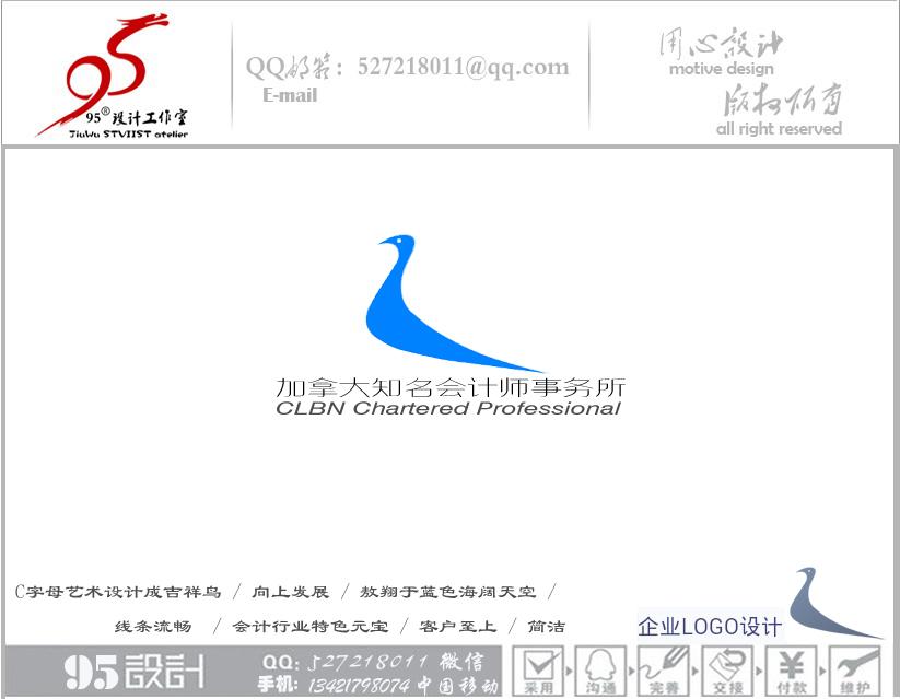 CLBN 公司Logo设计_3025286_k68威客网