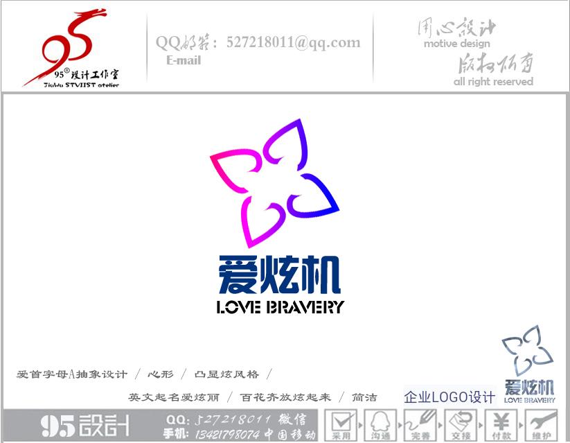 商标LOGO设计(用于注册商标)_3025540_k68威客网