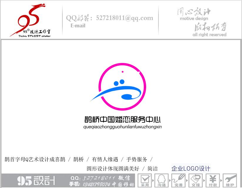 公司logo�O�_3026023_k68威客�W