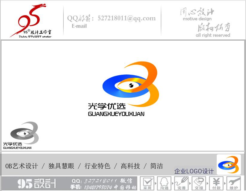 要求设计LOGO_3026900_k68威客网