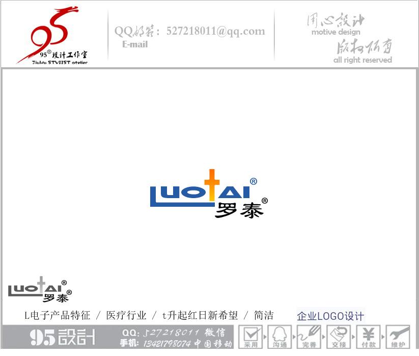 LOGO�O�_3027293_k68威客�W