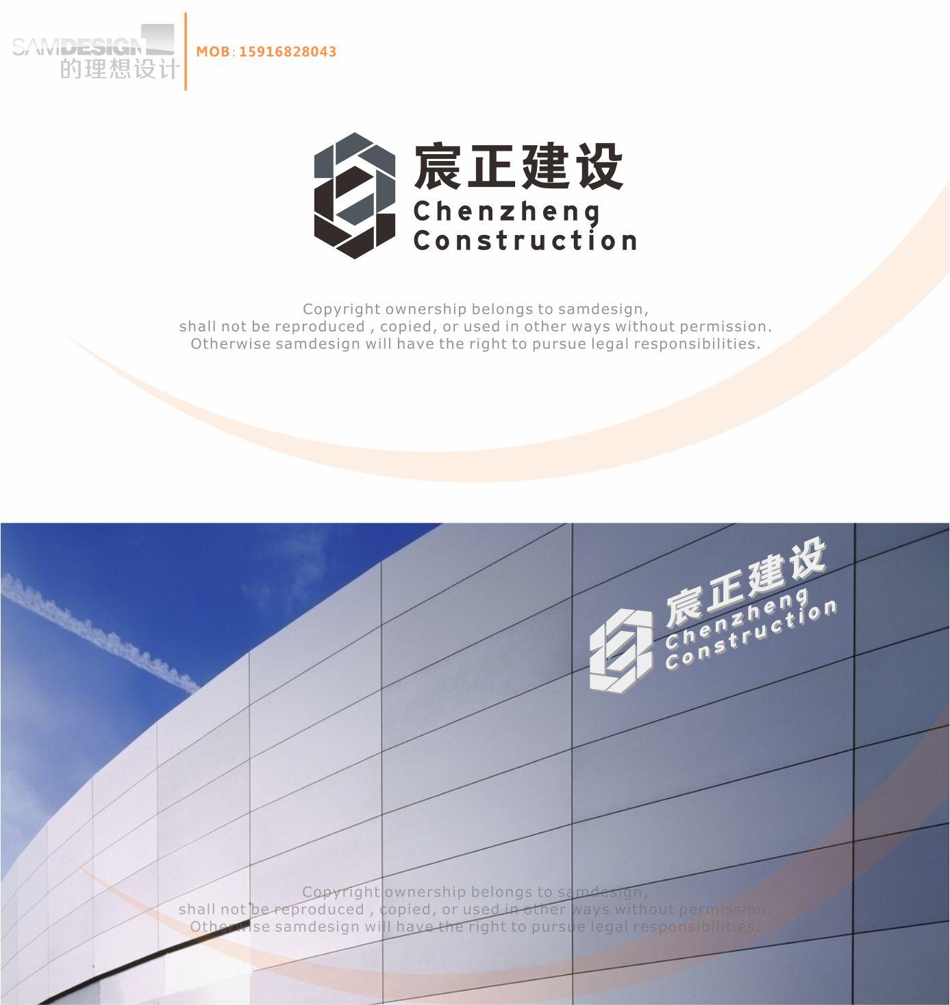 logo设计_3028024_k68威客网