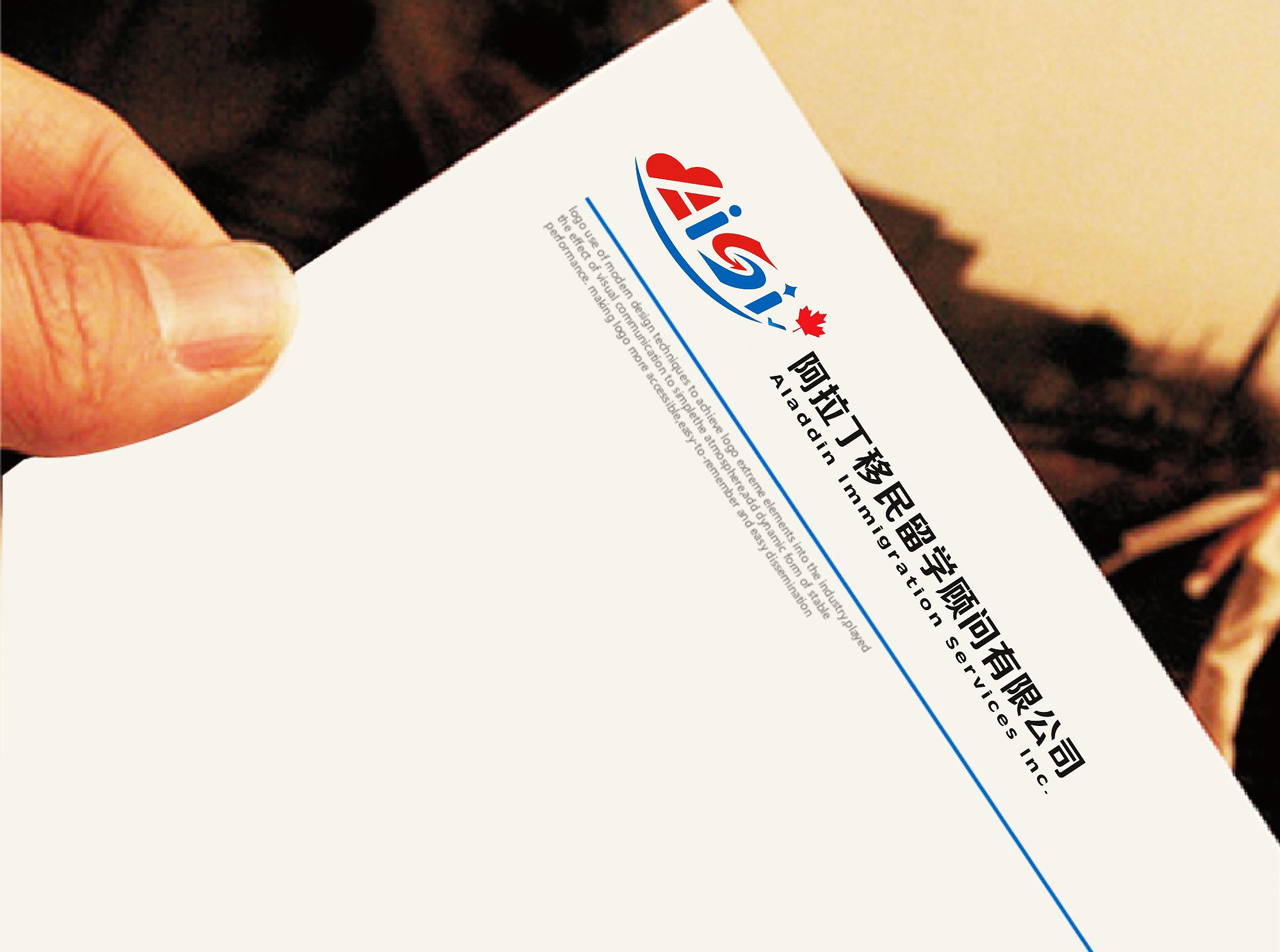 公司标识LOGO设计_3025158_k68威客网