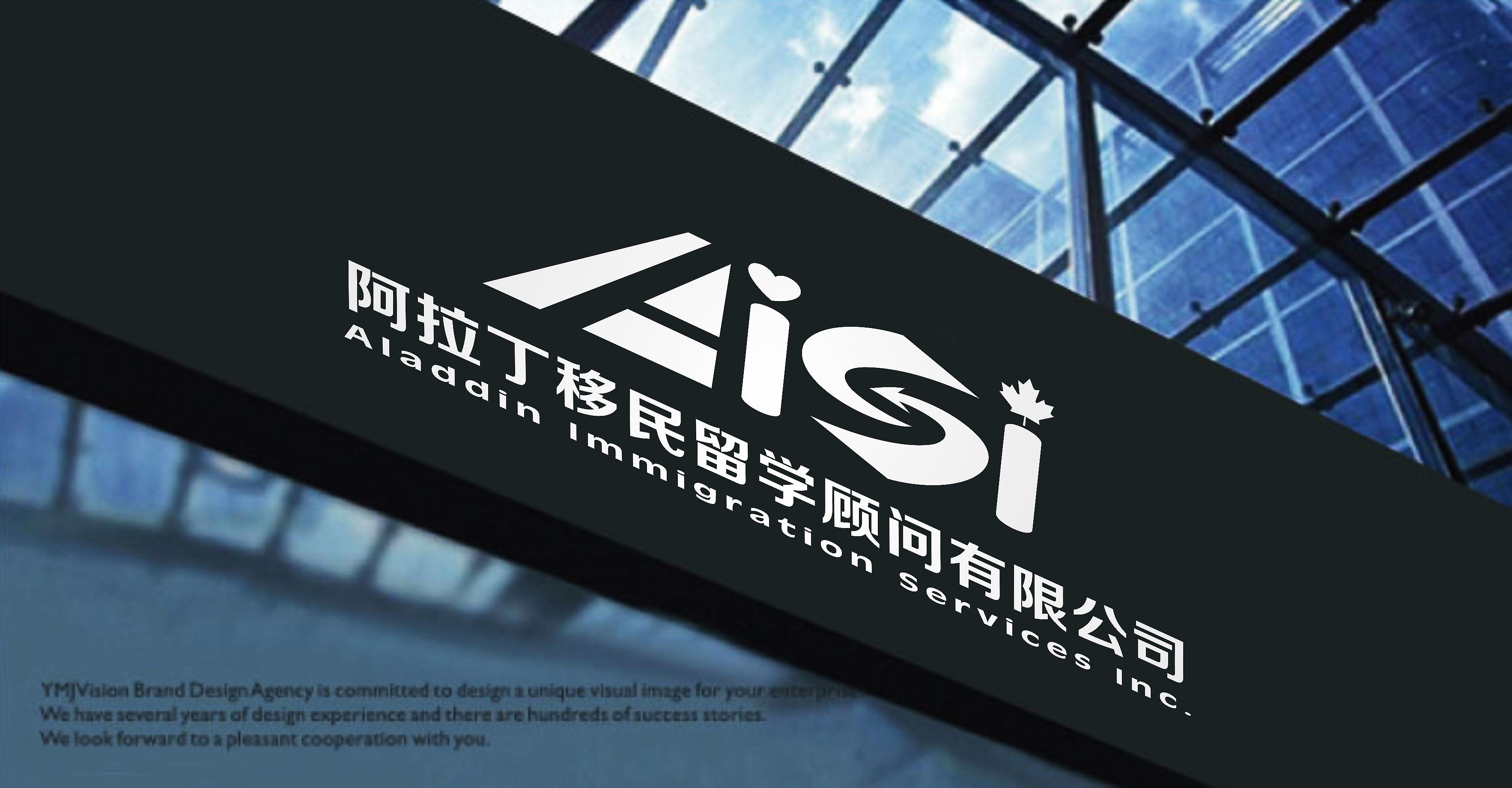 公司标识LOGO设计_3025165_k68威客网