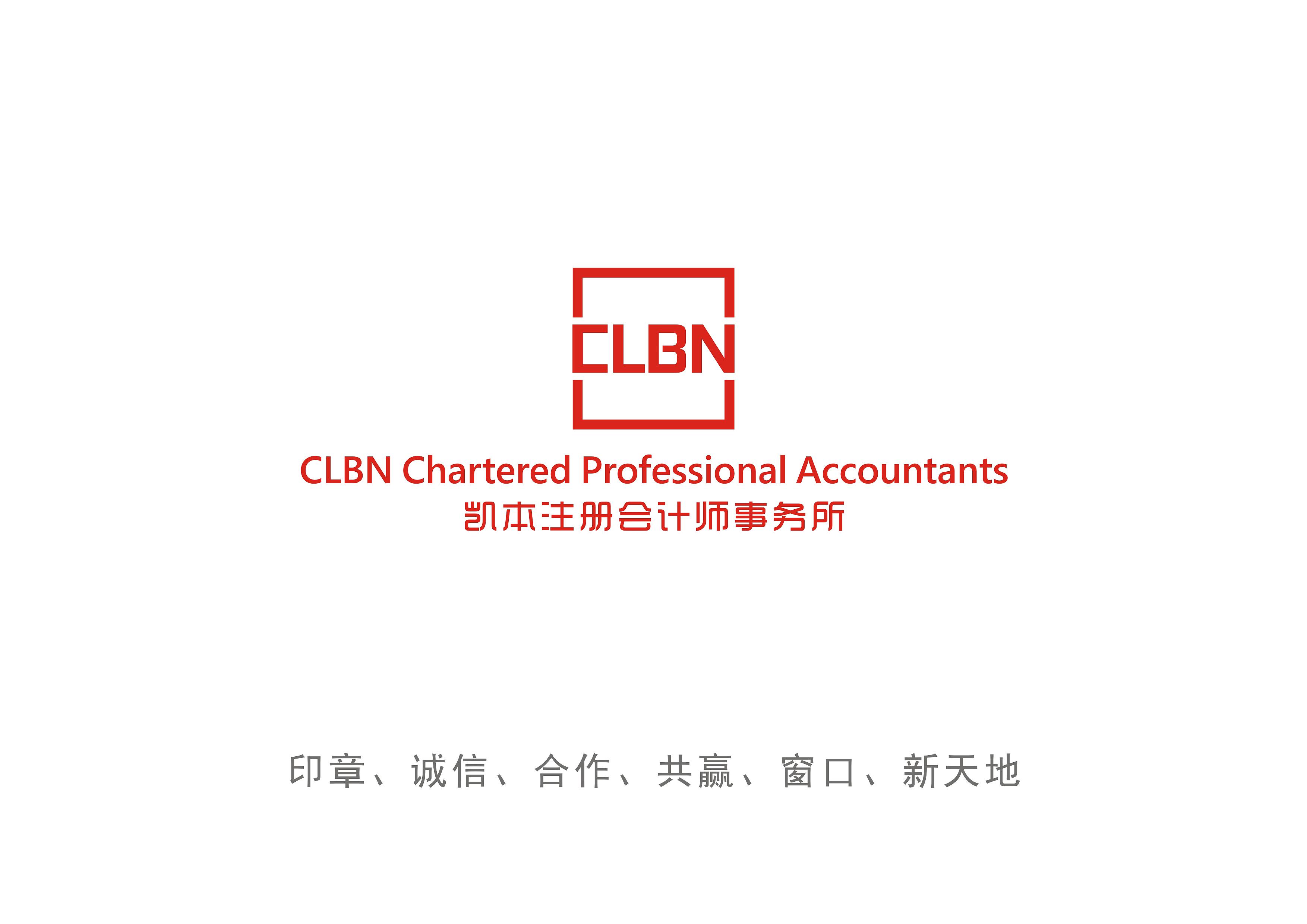CLBN 公司Logo�O�_3025268_k68威客�W