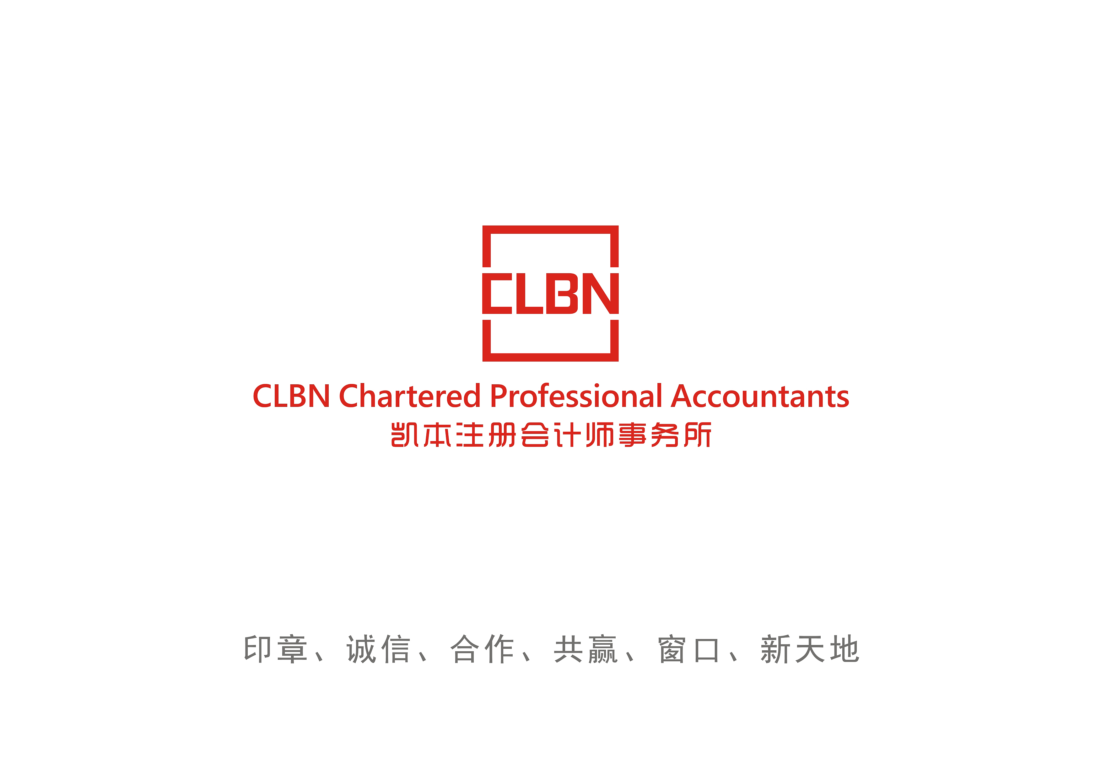 CLBN 公司Logo设计_3025268_k68威客网