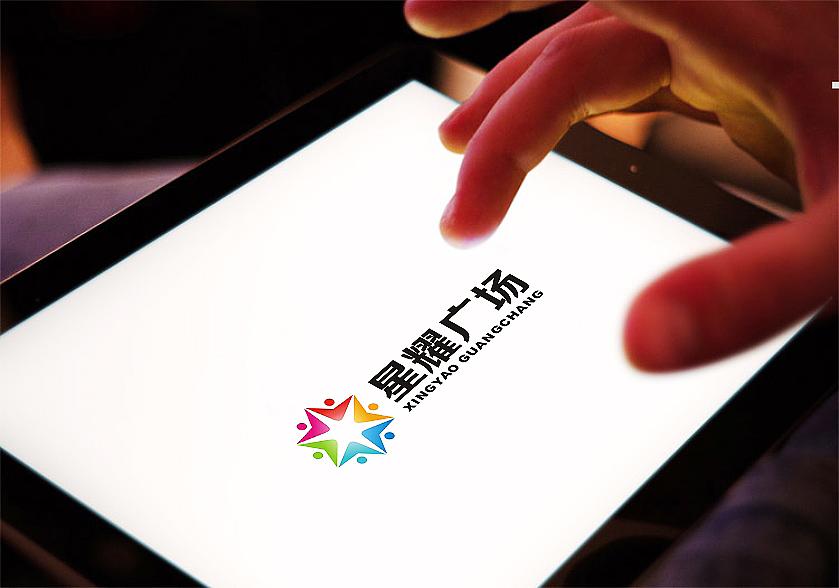 星耀广场Logo设计_3027469_k68威客网