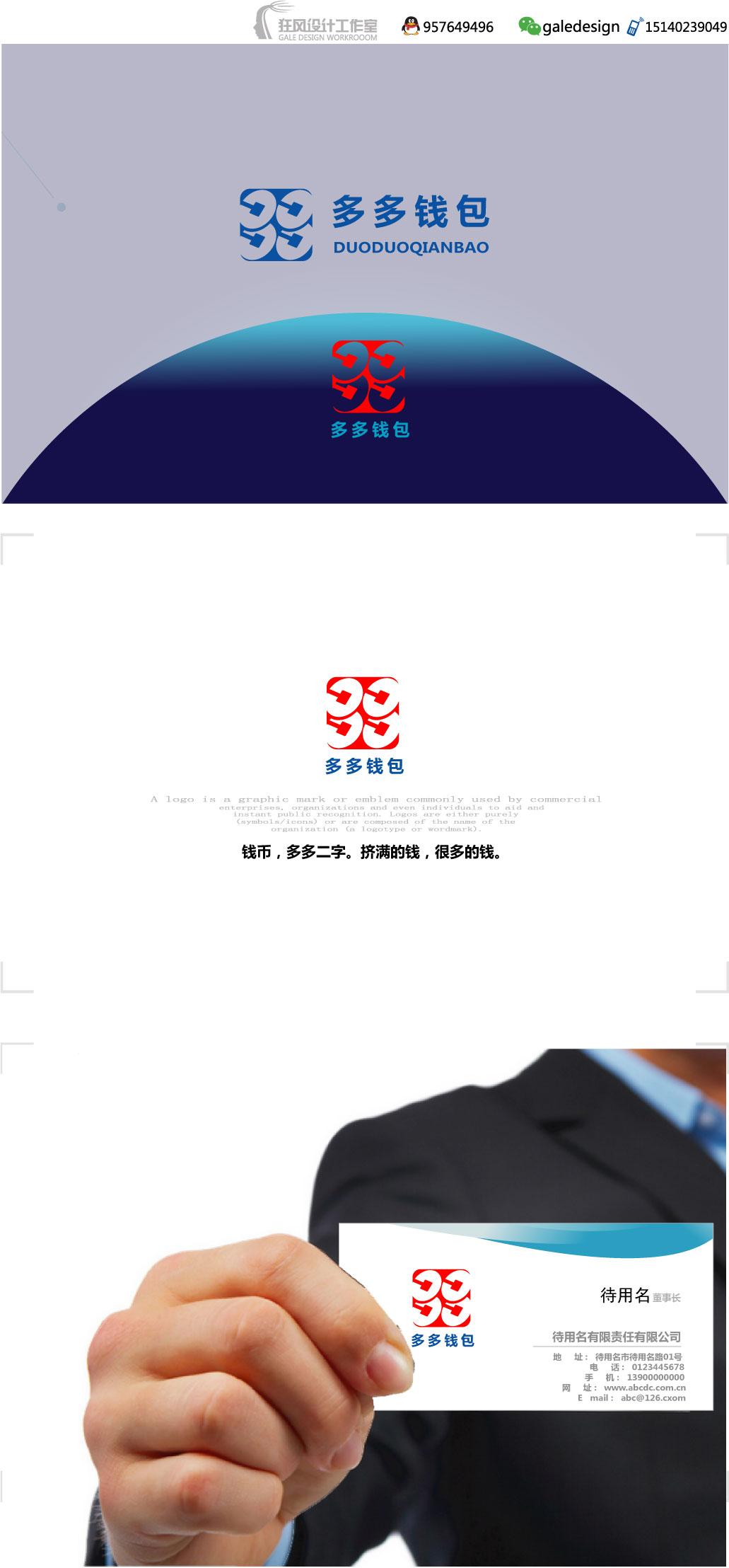 设计app端logo图标_3027582_k68威客网