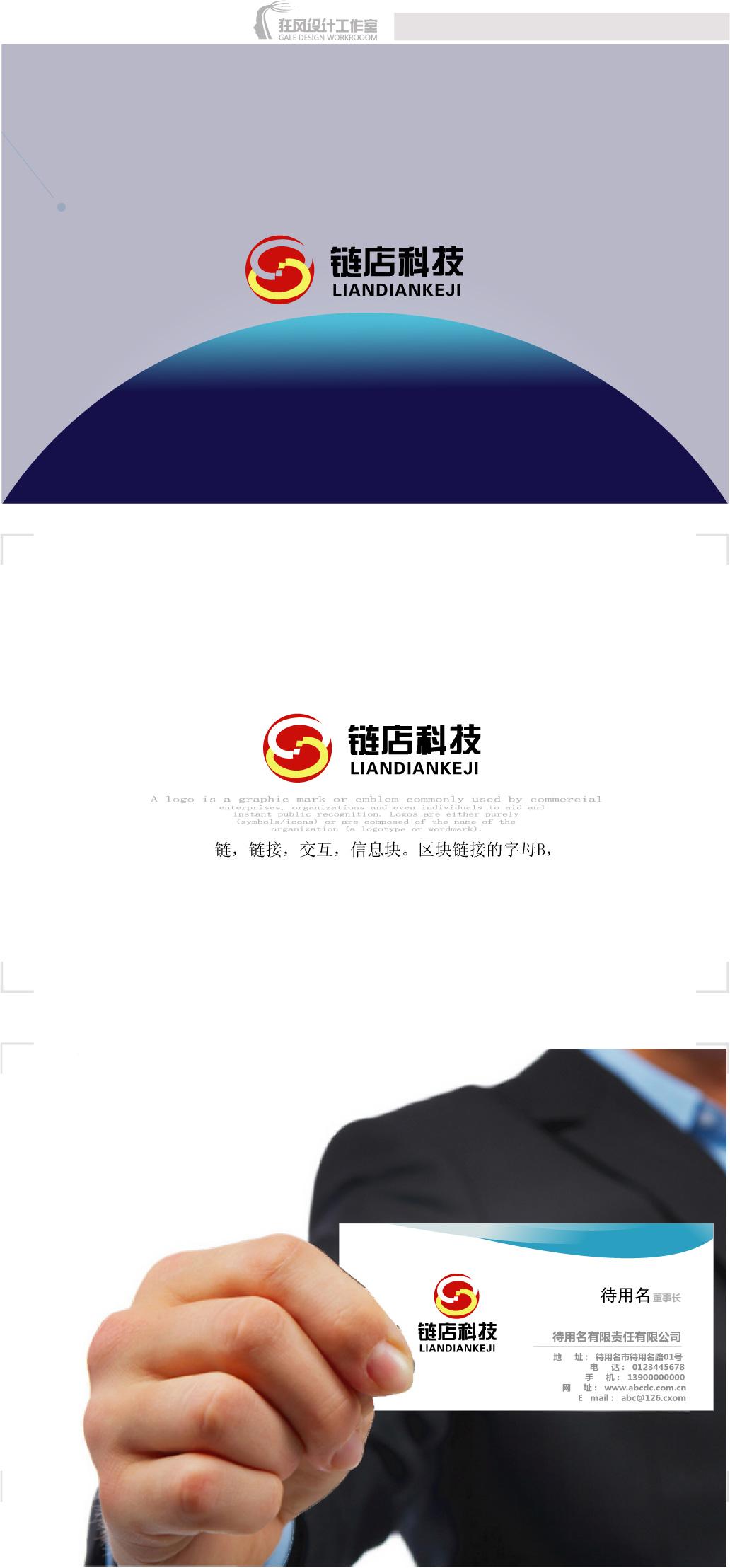 公司LOGO设计_3027730_k68威客网