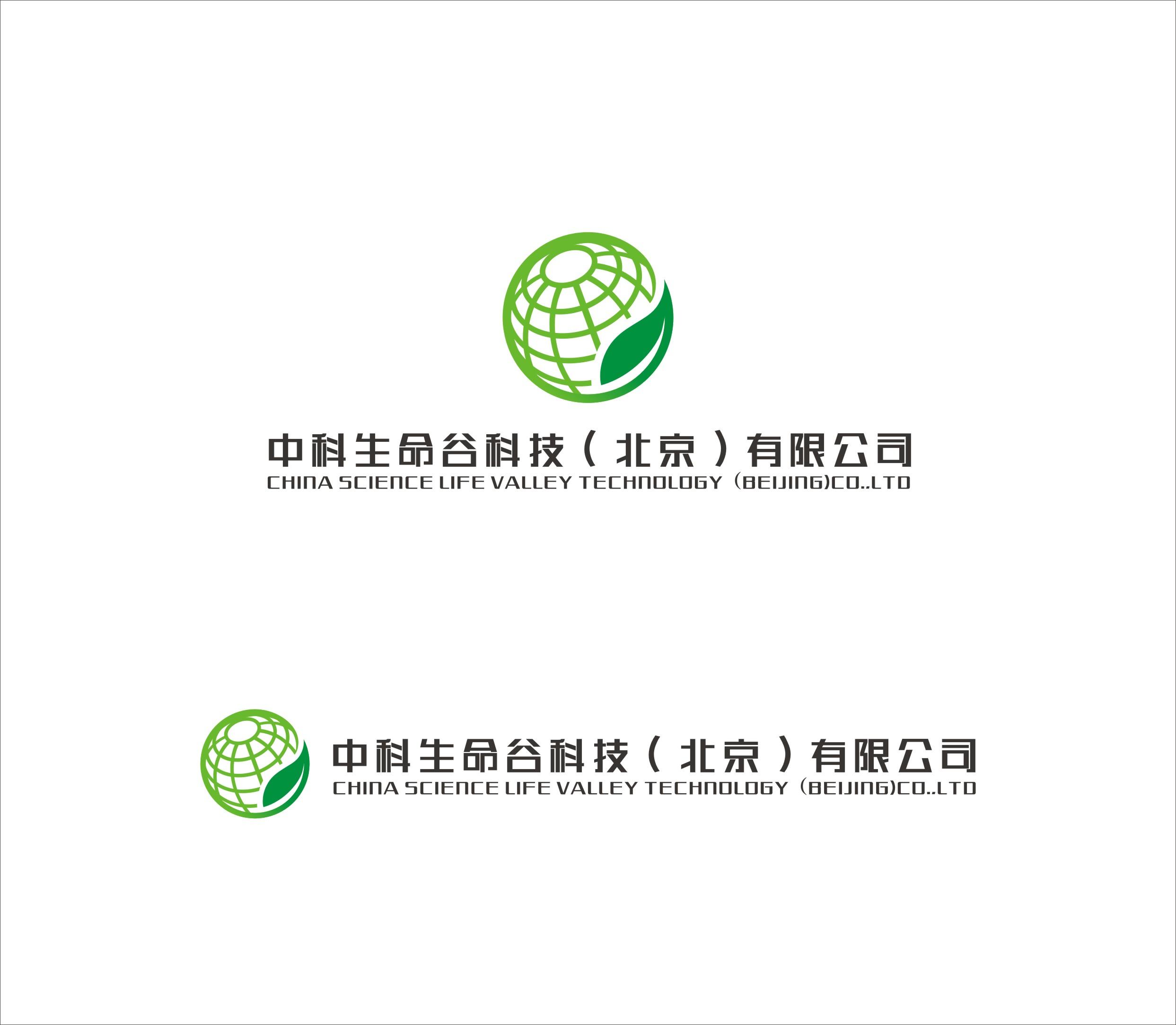 中科生命谷科技LOGO设计_3021560_k68威客网