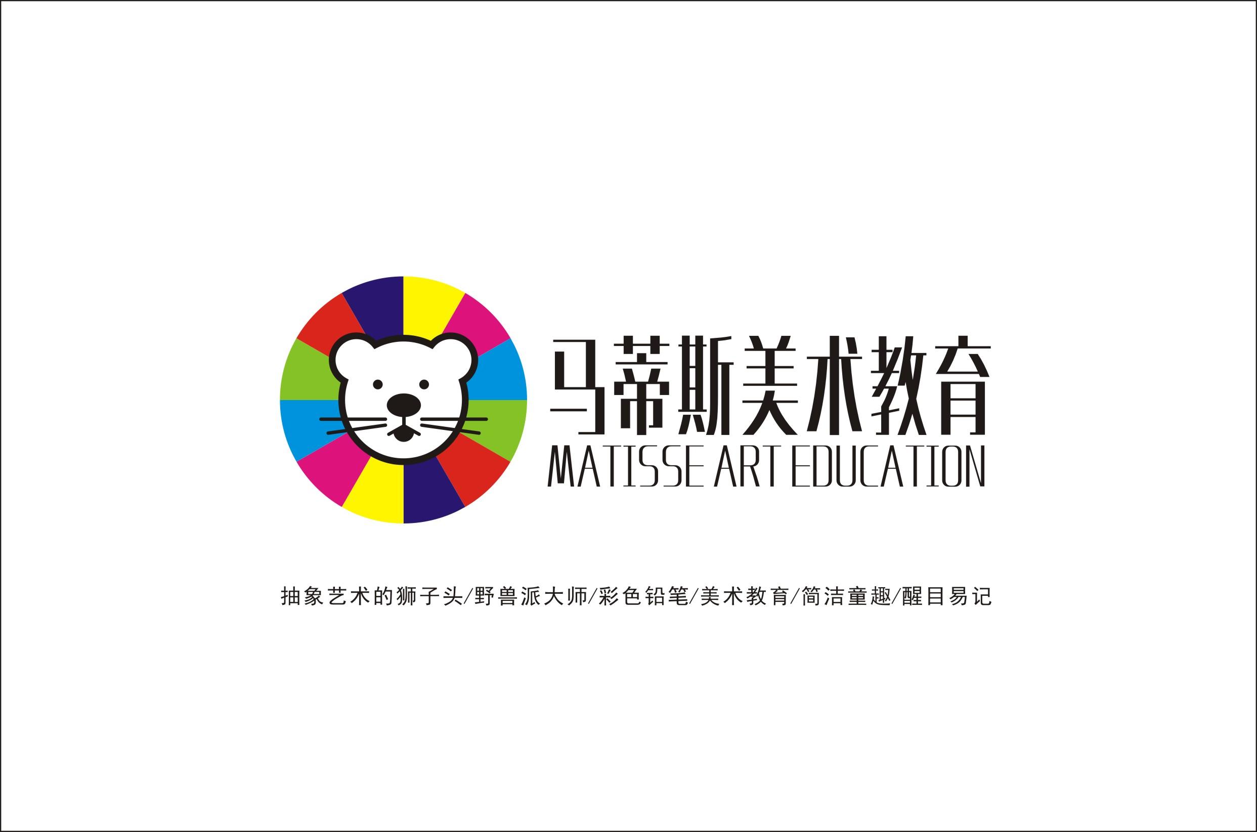 设计美术机构LOGO_3021582_k68威客网